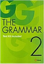 The Grammar 2 (Test Kit 포함)