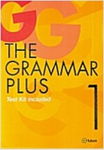 The Grammar Plus 1 (Test Kit 포함)