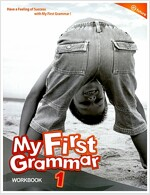 My First Grammar 1 : Workbook (Paperback)