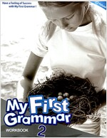 My First Grammar 2 : Workbook (Paperback)