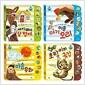 [애플비]소리나는 이야기그림책세트(전4권)-이솝우화,호랑이와곶감,미운아기오리,아기돼지삼형제