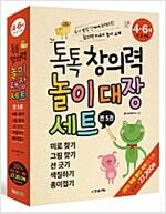 톡톡 창의력 놀이대장 세트 - 전5권