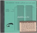 [중고] 루이스 안드리에센 : 멜로디 & 개방현을 위한 심포니
