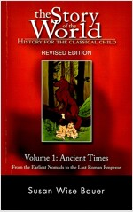 [중고] Ancient Times: From the Earliest Nomads to the Last Roman Emperor (Paperback, Revised)
