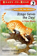 Ringo Saves the Day!: Ringo Saves the Day! (Paperback, Repackage)