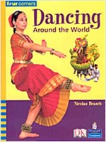 Dancing Around the World (Paperback)