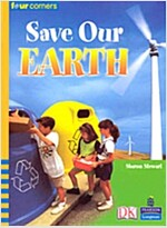 Save Our Earth (Paperback)