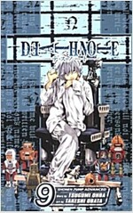 Death Note, Vol. 9 (Paperback)