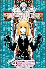 Death Note, Volume 4 (Paperback)