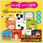 [바오밥] NEW아기그림책 (보드북8권)   고단샤아기그림책   강담사베스트시리즈