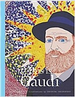 This Is Gaudi (Hardcover)
