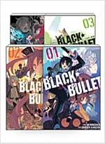 블랙 불릿 1~4 (완결) 세트 - 전4권
