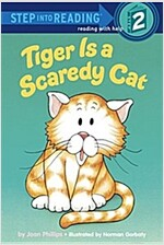 Tiger is a Scaredy Cat (Paperback)