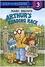Arthur's Reading Race [With Two Full Pages of] (Paperback)