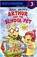 Arthur and the School Pet (Paperback)