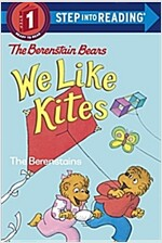 Berenstain Bears: We Like Kites (Paperback)