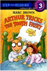 Arthur Tricks the Tooth Fairy (Paperback)