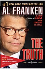 [중고] The Truth (With Jokes) (Paperback, Reprint)