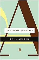 The Music of Chance (Paperback, Deckle Edge)