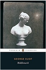 Middlemarch (Paperback, Revised)