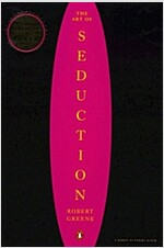 The Art of Seduction (Paperback)