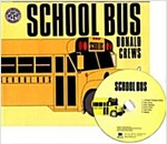[노부영] School Bus (Paperback + CD)