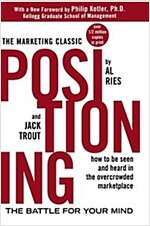 Positioning: The Battle for Your Mind (Paperback, 2)