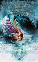 The Voyage of the Dawn Treader (Mass Market Paperback)