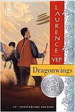 Dragonwings (Paperback, 25, Anniversary)