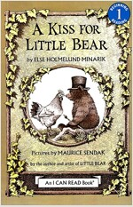 [중고] A Kiss for Little Bear (Paperback)