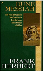 Dune Messiah (Mass Market Paperback)