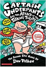 [중고] Captain Underpants and the Attack of the Talking Toilets (Paperback)