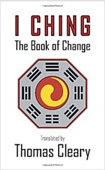 I Ching: The Book of Change (Mass Market Paperback)