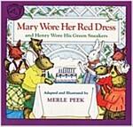 [중고] Mary Wore Her Red Dress and Henry Wore His Green Sneakers (Paperback)