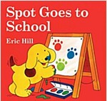 [중고] Spot Goes to School (Hardcover)