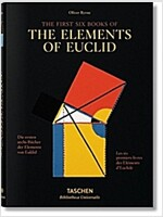 Byrne: Six Books of Euclid (Hardcover)