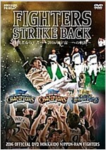 2016 OFFICIAL DVD HOKKAIDO NIPPON-HAM FIGHTERS『FIGHTERS STRIKE BACK 挑戰者から王者へ~2016年宇宙一への軌迹』 (DVD)