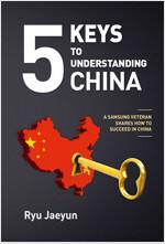 5 Keys to Understanding China