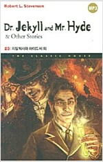 [중고] Dr. Jekyll and Mr. Hyde & Other Stories