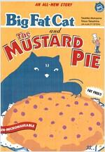 Big Fat Cat Book & CD Set (빅팻캣 전7권 + 오디오 CD 4장 + 찰리와 초콜릿 공장)