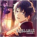 RUNLIMIT-CASE2 瀧郁人- (CD)
