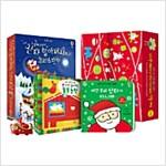 어스본 Merry Christmas 0~3세 선물 세트 - 전3권