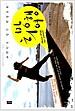 대한민국 청년 박정규의 희망여행