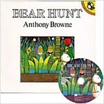 노부영 Bear Hunt (Paperback 원서 & CD) (Paperback + CD)