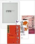 [세트] 알라딘 크레마 사운드 + 김용 무협소설 3부작 (총24권,사조영웅전/신조협려/의천도룡기)