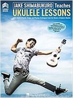 Jake Shimabukuro Teaches Ukulele Lessons (Paperback)