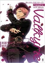 あんさんぶるスタ-ズ!magazine vol.8 Valkyrie