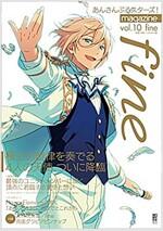 あんさんぶるスタ-ズ!magazine vol.10 fine