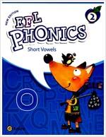 New EFL Phonics 2 (Student Book, Workbook 포함)
