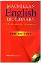[중고] Macmillan English Dictionary for Advanced Learners (Package, 2 ed)